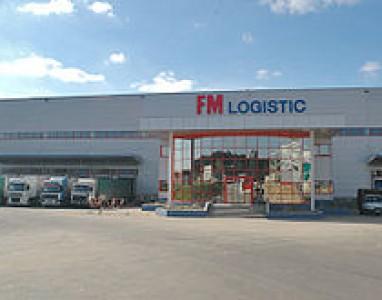 220px-Fm-logistik1