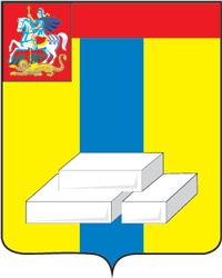 Coat_of_Arms_of_Domodedovo_(Moscow_oblast)