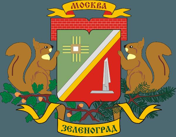 Наркология в Зеленограде