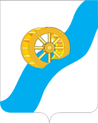 Coat_of_Arms_of_Ivanteevka_(Moscow_oblast)