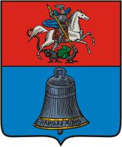 Coat_of_Arms_of_Zvenigorod_(Moscow_oblast)_(1781)