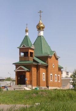 Shatura_new_martyr_and_confessors_temple