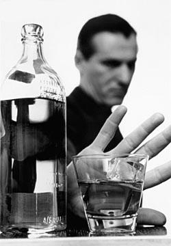 кодирование алкоголизма Реутов