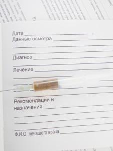 Нарколог Щербинка