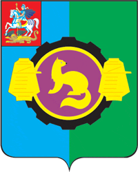 Coat_of_Arms_of_Pushkino_rayon_(Moscow_oblast)