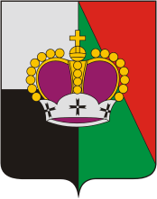 Coat_of_Arms_of_Golitsyno_(Moscow_oblast)