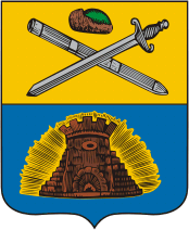 Coat_of_Arms_of_Zaraisk_(Moscow_oblast)_(1779)