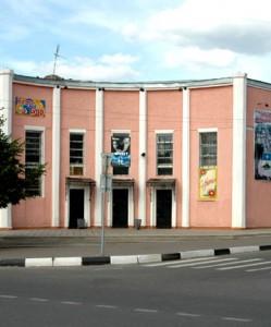 Кинотеатр_на_Советской_улице,_Кашира