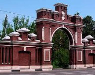 Клиника алкоголизма в челябинской области