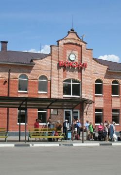 1280px-Elektrogorsk-station