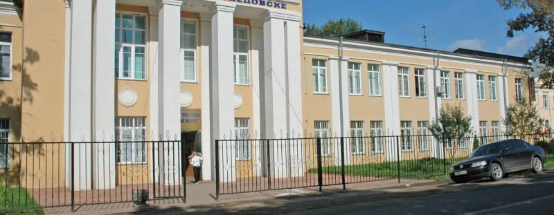 Лечение от спайса в Дедовске