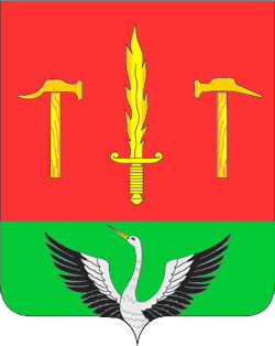 Coat_of_Arms_of_Taldom_(Moscow_oblast)