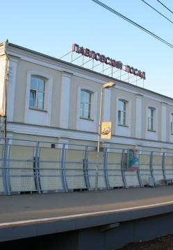 Pavlovsky_Posad_station_building