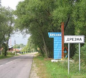 drezna1