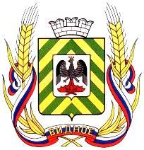 Помощь нарколога в Видном
