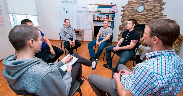 Лечение наркомании в Егорьевске