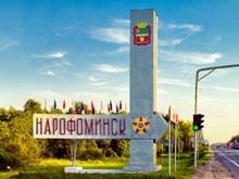 Лечение от спайса в Наро-Фоминске