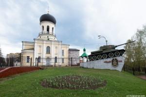 Реабилитационный центр для наркозависимых в Наро-Фоминске