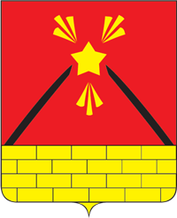 Coat_of_Arms_of_Elektrougli_(Moscow_oblast)