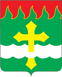 Coat_of_Arms_of_Roshal_(Moscow_oblast)