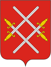 Coat_of_Arms_of_Ruza_(Moscow_oblast)