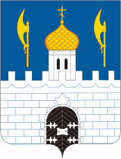Coat_of_Arms_of_Sergiev_Posad_(Moscow_oblast)
