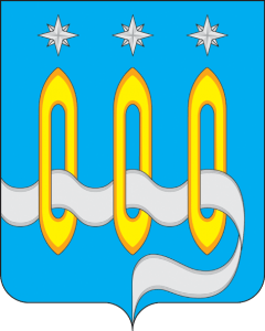 Coat_of_Arms_of_Shchelkovo_(Moscow_oblast)