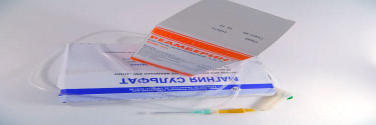 Наркология в ЮАО