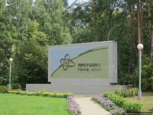 Лечение от спайса в Протвино
