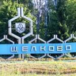 Лечение героиновой, метадоновой зависимости в Щелково