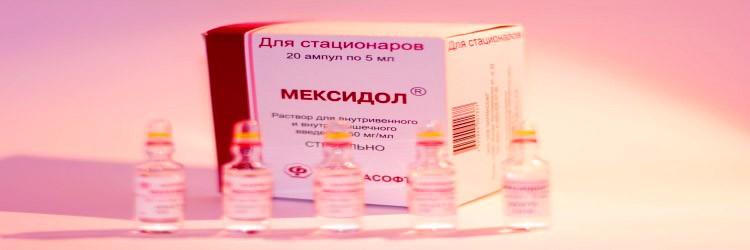 лечение от наркотиков екатеринбург