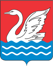 Coat_of_Arms_of_Dolgoprudny_(Moscow_oblast)_(2003)