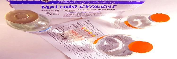 Реабилитация наркомании Екатеринбург