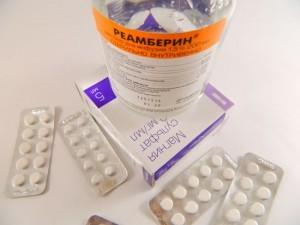 Лечение солевой зависимости в Екатеринбурге