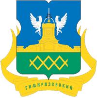 Timiryazevsky_(municipality_in_Moscow)