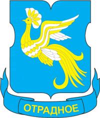 Otradnoye