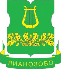 Lianozovo
