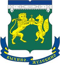 Vykhino-Zhulebino