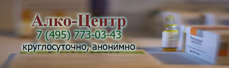 Наркологическая клиника в Беговом районе, стационар
