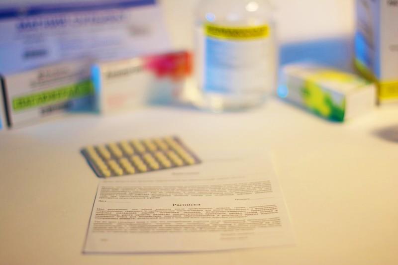 Наркологическая клиника в Зябликово