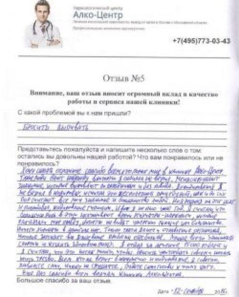 kniga-otzyvov3