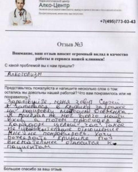 kniga-otzyvov5